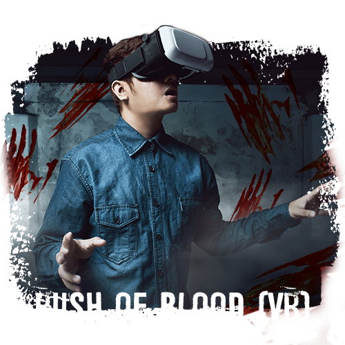 Rush of Blood (VR)